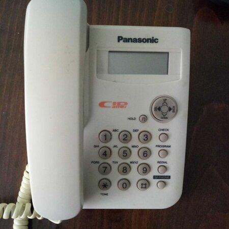 Проводной телефон Panasonic KX-TSC8MXW - Первомайск, Кировоградская область