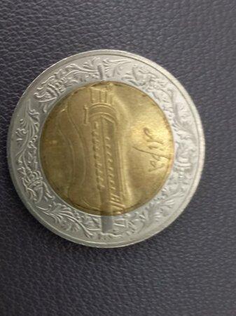 Монета Ліра 5 грн. - Сумы, Сумская область